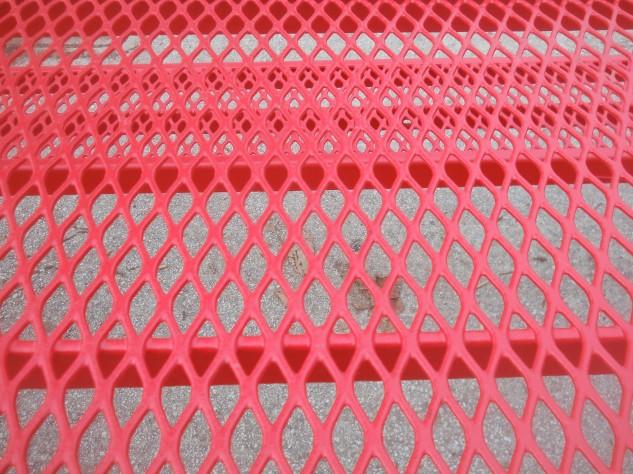 Red Metal Weave