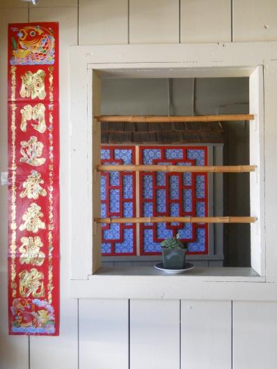 Soquel, China
