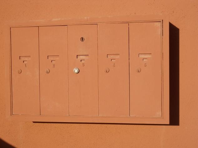 Beige Mailboxes